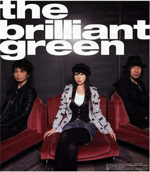 the brilliant green.jpeg